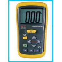 Wholesale Digital Portable Temperature Indicator from china suppliers