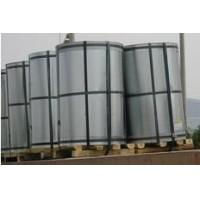 Wholesale Alu-Zinc Steel Coil from china suppliers
