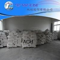 Wholesale Drinking Water grade Aluminum Chlorohydrate (solid) from china suppliers