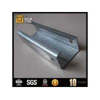 Wholesale Galvanized C beam steel C channel from china suppliers