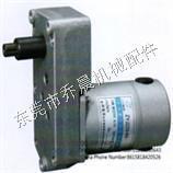 Wholesale CIRCUIT BREAKER SW.. ZYJ-110/220-66/55 HDR type from china suppliers