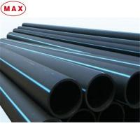 Wholesale Leak free Long life-span hdpe dredging pipe from china suppliers