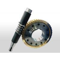 Wholesale Worm Gear and Worm from china suppliers