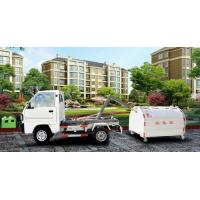 Wholesale Electric Hook Lift Truck-TS100012 11,550USD from china suppliers