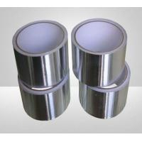 Wholesale Solvent Linered Aluminium Foil Tape from china suppliers