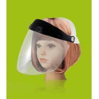 Buy cheap Face shield Face Shield type2 from wholesalers