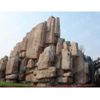 Wholesale Rockery stone JS-133 from china suppliers