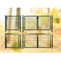 Wholesale Garden Gate from china suppliers