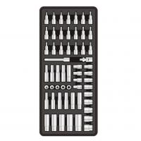 Tool Sets 57-pc 1/4