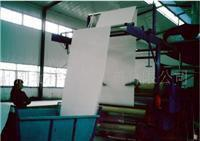Wholesale Retardant canvas 21 * 21 * 4 * 4 / Hubei Xiang source of special fire-retardant cloth from china suppliers