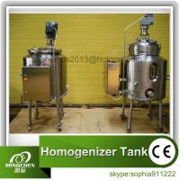 Wholesale Mixing Tank Product: Homogenizer Tanks from china suppliers