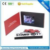 China Popular Sales LCD Video Business Cards for Brand Advertising on sale