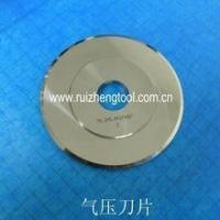 Wholesale tungsten carbide vertical paper cutter from china suppliers