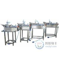 Wholesale GS-QW Horizontal Pneumatic Filling Machine from china suppliers