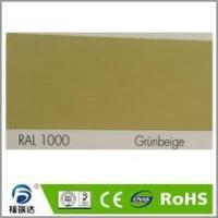 Wholesale powder coaoting RAL 1000 Green beige from china suppliers