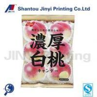 Wholesale Printed plastic candy food bag /custom poly back centre seal bag packaging from china suppliers