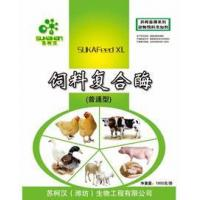 Wholesale SUKAFeed P from china suppliers