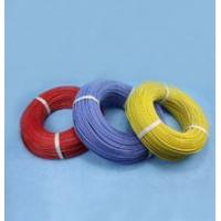 Wholesale Multi-Consuctor Utra S oftSilicone Wire from china suppliers