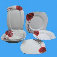 Wholesale New developed dinnerset YSDR2037 from china suppliers