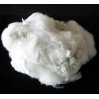 Wholesale Cotton-type Fibers(1) from china suppliers
