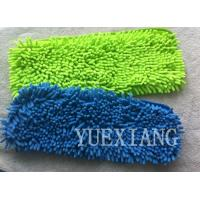 Wholesale Microfiber Cleaning cloth Duster and Mop Microfiber Chenille Mop Pad from china suppliers