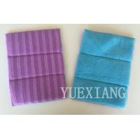 Buy cheap Microfiber Cleaning cloth KW-YK684 from wholesalers