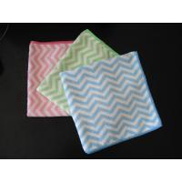 Buy cheap Microfiber Cleaning cloth Microfiber Cheveron cloth from wholesalers