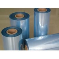 Buy cheap PET sheet packing from wholesalers