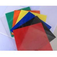 Buy cheap PS plate pharmaceutical packaging materials from wholesalers