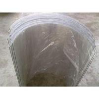 Buy cheap PS plate specification from wholesalers
