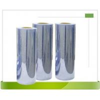 Buy cheap PVC transparent film from wholesalers
