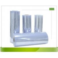 Buy cheap PVC sheet manufacturers from wholesalers