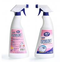 Wholesale Detergent Item:Detergent from china suppliers