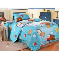 Bedding article Product Namethree-piece