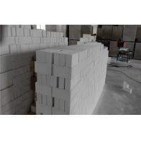 Wholesale High Temperature Industrial Mullite Insulating Firebrick Kiln Refractory Bricks from china suppliers