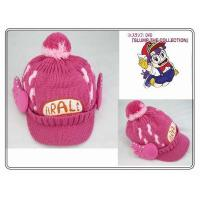 Wholesale Arale Hat from china suppliers