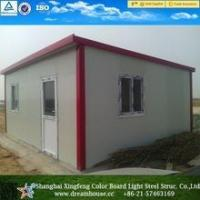 Prefab House prefabricated house prices modular homes /mobile prefab houses made in china