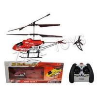 Wholesale HELICOPTER ZL462420 from china suppliers