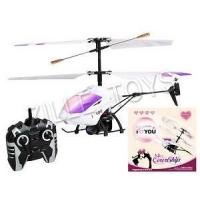 Wholesale HELICOPTER ZL462099 from china suppliers