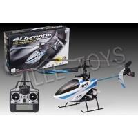 Wholesale HELICOPTER ZL735043 from china suppliers