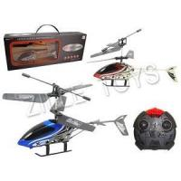 Wholesale HELICOPTER ZL461737 from china suppliers