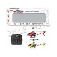 Wholesale HELICOPTER ZL462385 from china suppliers