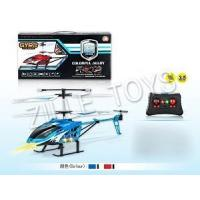Wholesale HELICOPTER ZL733973 from china suppliers