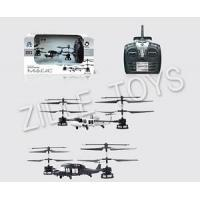 Wholesale HELICOPTER ZL714766 from china suppliers