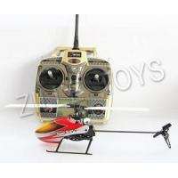 Wholesale HELICOPTER ZL737655 from china suppliers