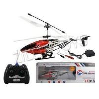 Wholesale HELICOPTER ZL713490 from china suppliers