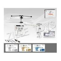 Wholesale HELICOPTER ZL732710 from china suppliers