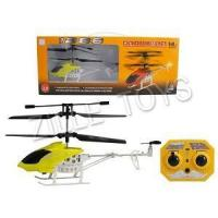 Wholesale HELICOPTER ZL731457 from china suppliers