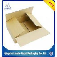 Wholesale brown cardboard food box from china suppliers