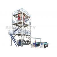 Wholesale FILM BLOWING MACHINE SJ75-1700 from china suppliers
